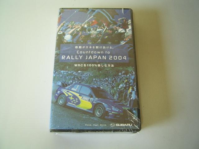 0419-4 ラリージャパン 2004 VHSテープ 未開封_画像1