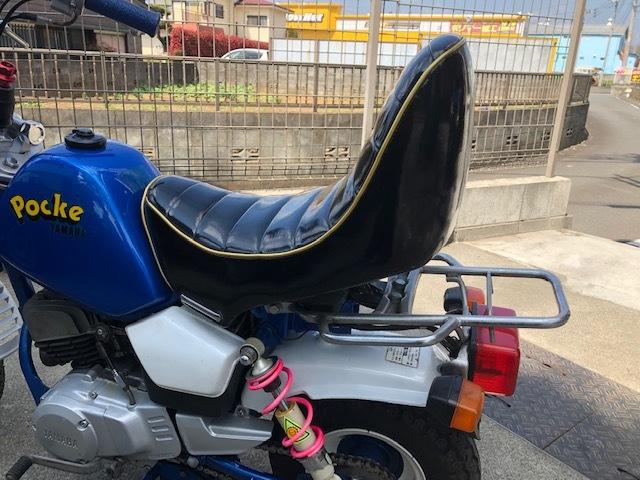 ポッケ50 シャコタン 風防 旧車 ヤンキー仕様_画像4