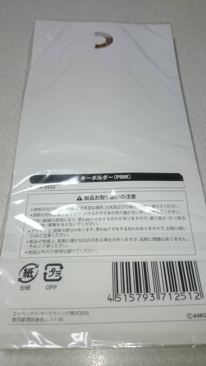 浜崎あゆみ キーホルダー 15th Anniversary TOUR 未開封 コンサートグッズ_画像3