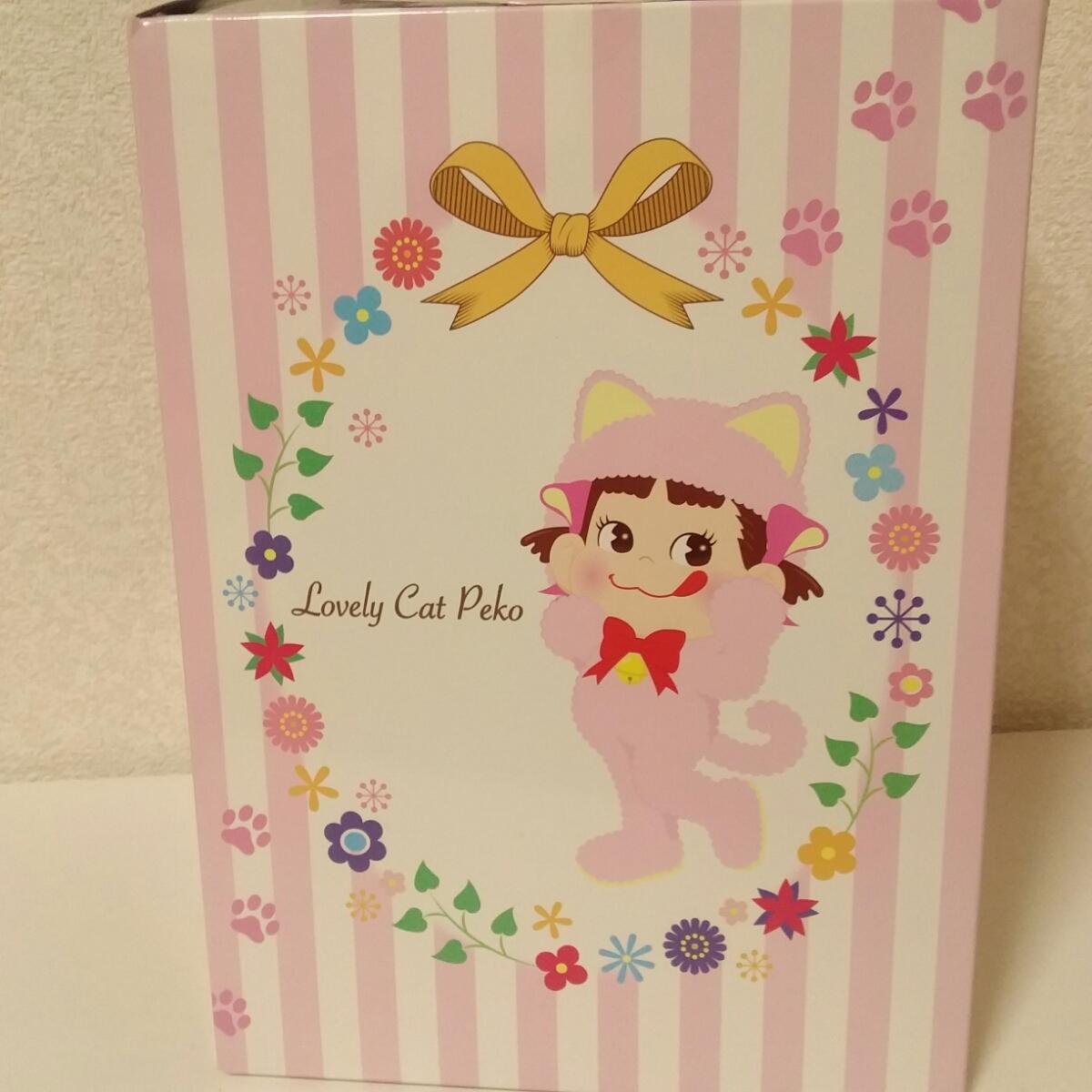 数量限定 PEKO DOLL ペコドール ペコちゃん 人形 猫 ピンク 着ぐるみ セブンイレブン 不二家 限定 ぬいぐるみ ミルキー プレゼント_画像4
