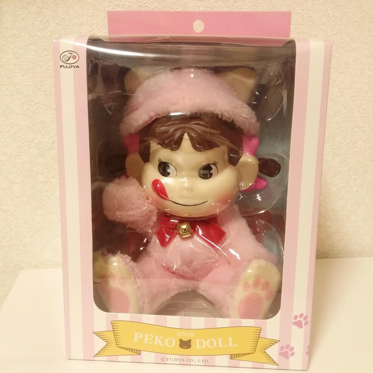 数量限定 PEKO DOLL ペコドール ペコちゃん 人形 猫 ピンク 着ぐるみ セブンイレブン 不二家 限定 ぬいぐるみ ミルキー プレゼント_画像2