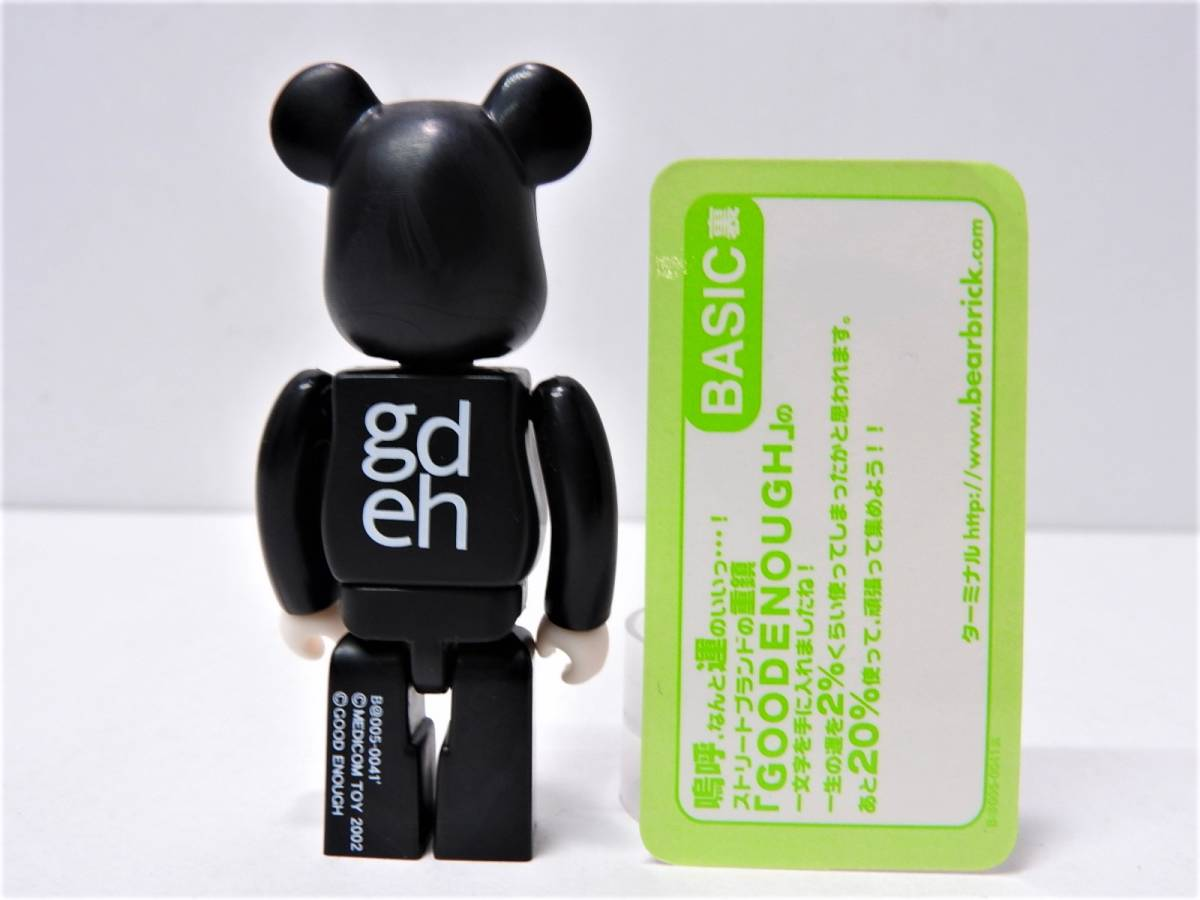 Bearbrick series 5 reverse side BASIC Basic [E]100% Secret GOOD ENOUGH BE@RBRICK| breaking the seal card attaching