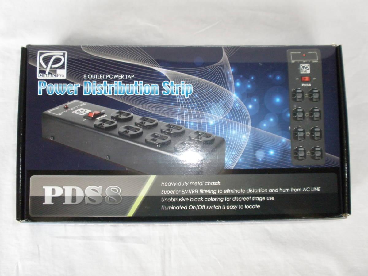 ☆★電源タップの決定版!Classic Pro PDS8 新品 3m EMI/RFIフィルター搭載★☆