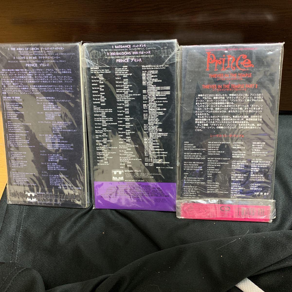 送料無料/国内盤/シングルCD/PRINCE/プリンス/BATDANCE/バットダンス/プラス2枚のシングルCD3枚セット_画像2