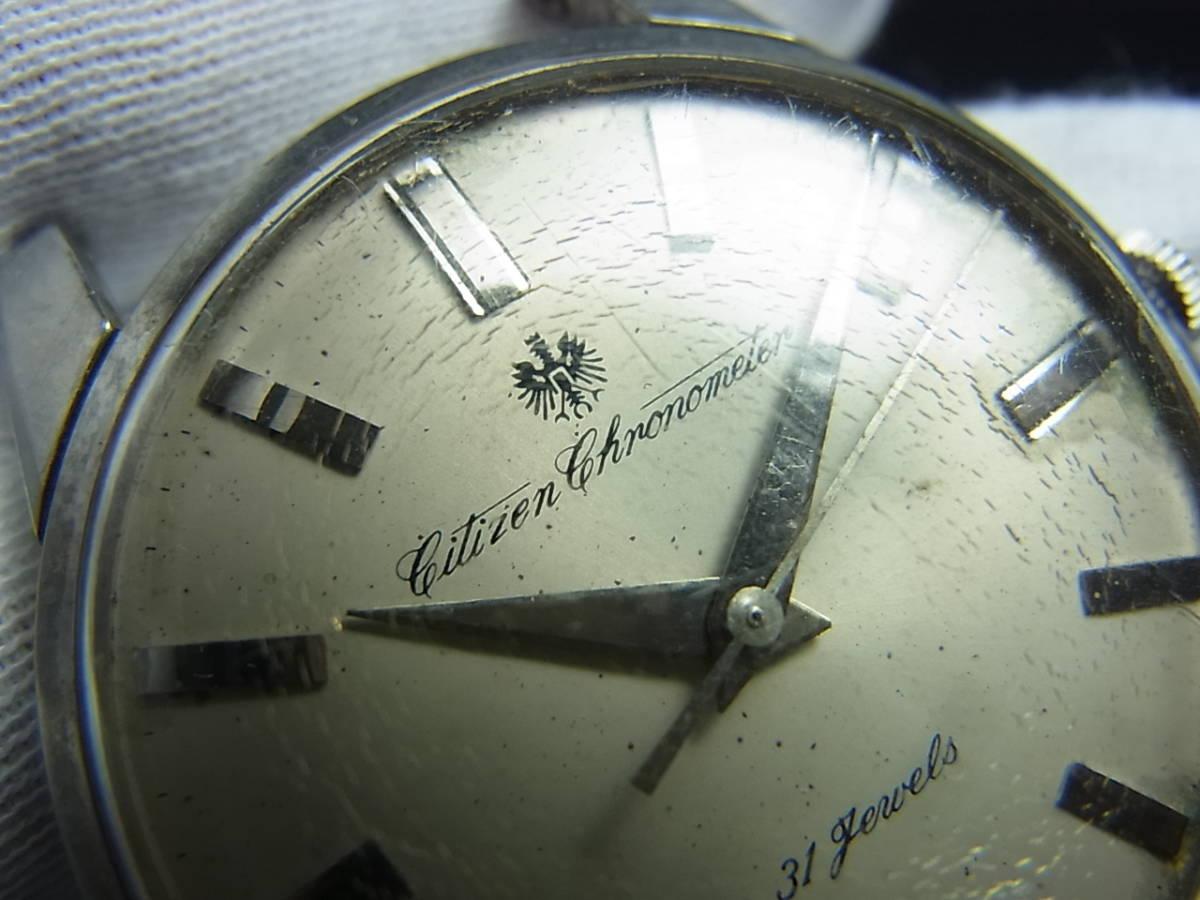 希少60年代★シチズンクロノメーターCR1507051ステンレスメダリオン手巻き式★_画像2