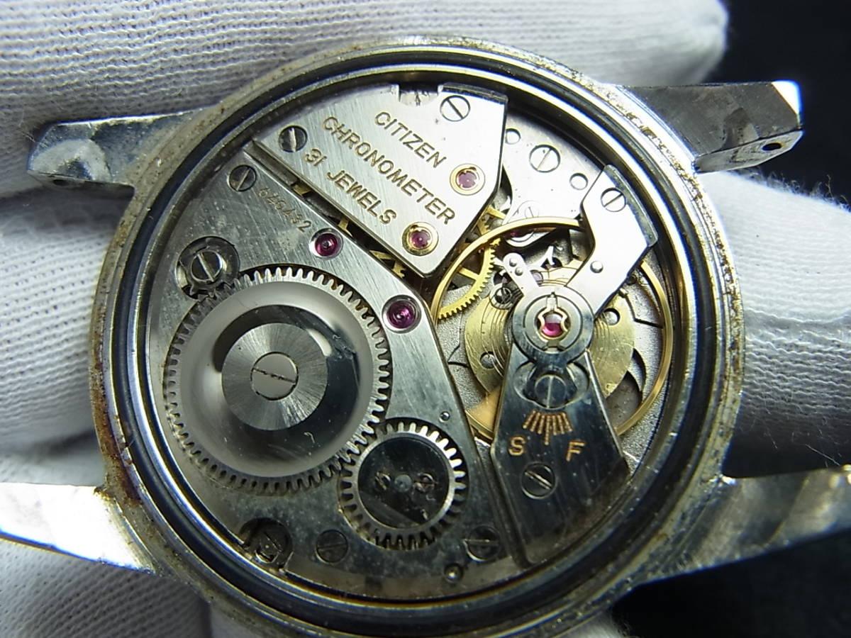 希少60年代★シチズンクロノメーターCR1507051ステンレスメダリオン手巻き式★_画像9