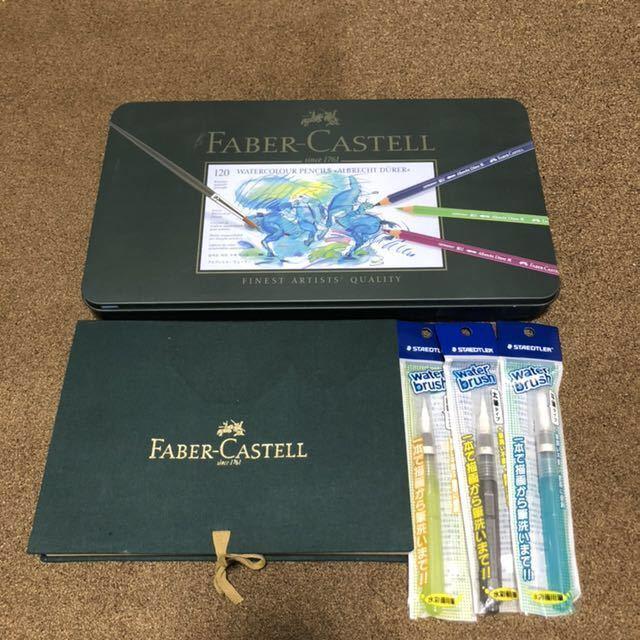 FABER-CASTELL ファーバーカステル アルブレヒトデューラー 水彩色鉛筆 120色 ウォーターブラシ ステッドラー スケッチブック セット