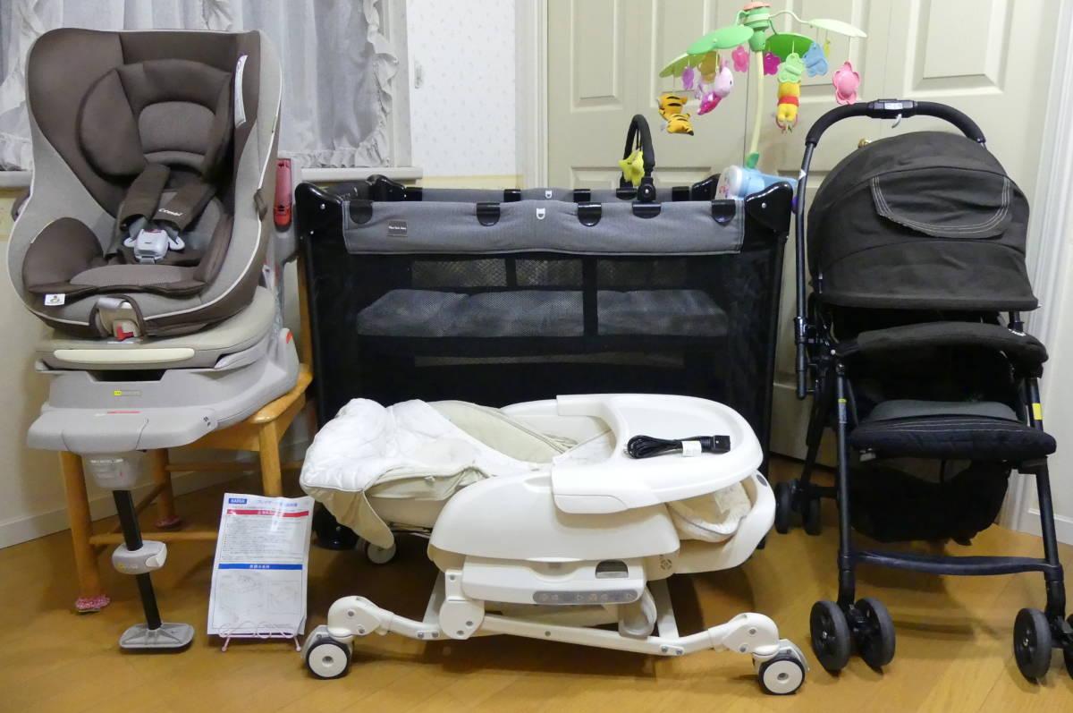 ◆豪華出産準備セット◆電動ハイロー/回転式チャイルドシート/プレイヤード/両対面式A型ベビーカー/体重計抱っこひも/メリー/プレイマット
