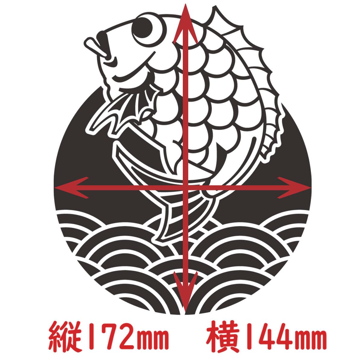 鯛と青海波 釣り フィッシングステッカー 金色または銀色  516_画像3