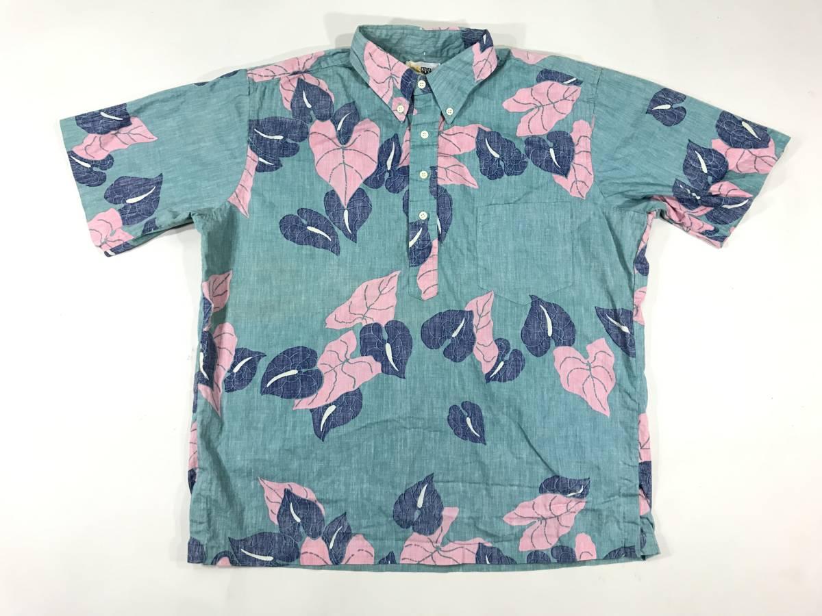 古着 reyn spooner 15724 XLサイズ 半袖 シャツ ハワイアン hawaii 柄 アウトドア キャンプ アロハ レインスプーナー プルオーバー_画像1