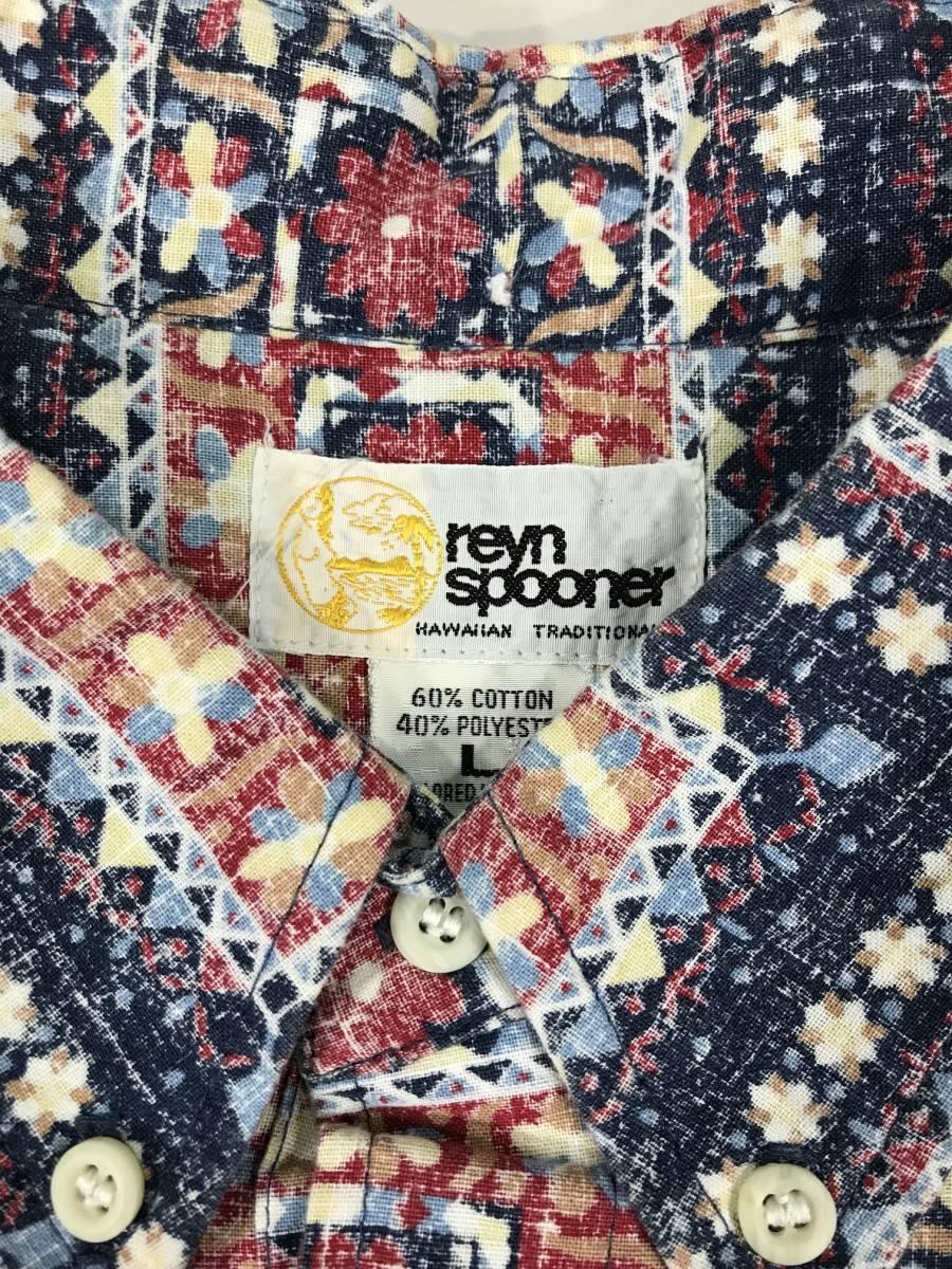 古着 reyn spooner 15723 Lサイズ 半袖 シャツ ハワイアン hawaii 柄 アウトドア キャンプ アロハ レインスプーナー プルオーバー_画像3