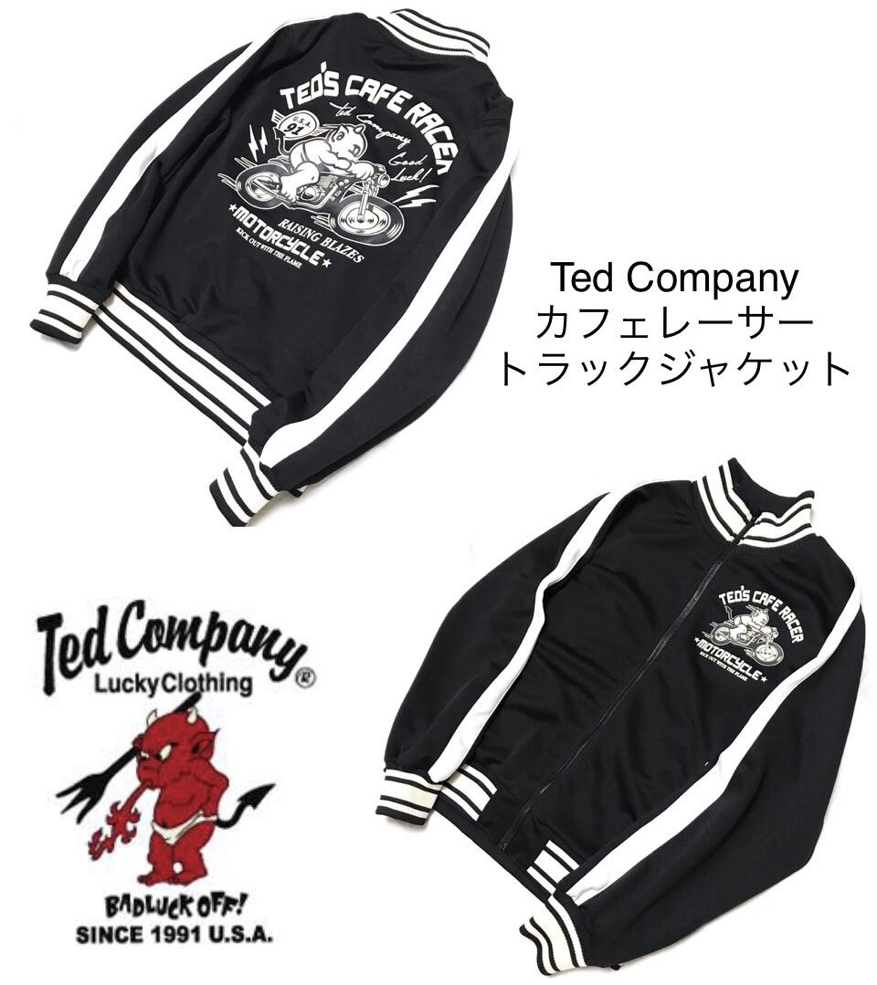 1円~ 正規試着のみ テッドカンパニー Ted Company ジャージ トラックジャケット M Tedman テッドマン レッドデビルズ カフェレーサー
