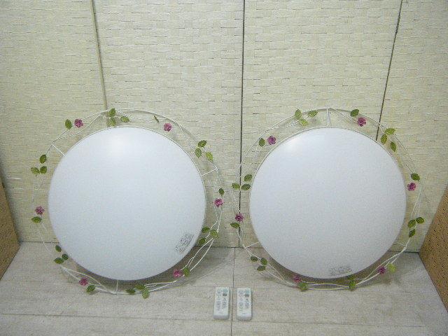 Aま65▲2台セット♪DAIKO ダイコー LEDシーリングライト DCL-39270 照明器具 2台=参考価格114,050円~6~8畳に対応 ロココ調 モダン