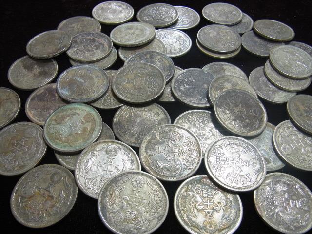 古銭 鳳凰50銭銀貨 50枚まとめて 小型50銭銀貨_画像1