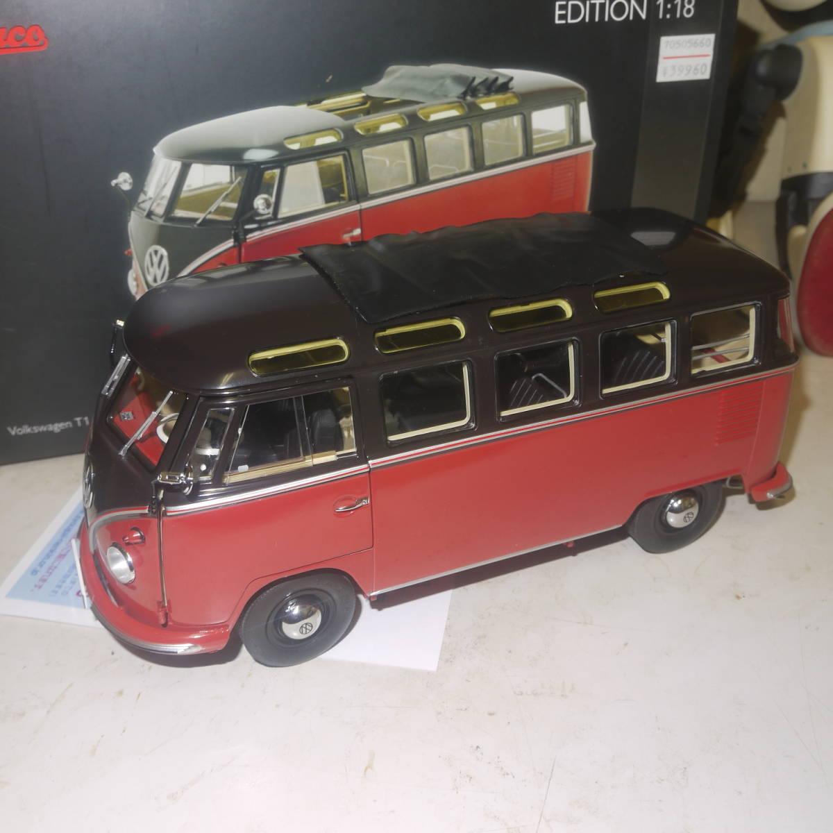 シュコー・Scfuco■1/18VWマイクロバス T1 Samba赤黒■定価39,960円、放出