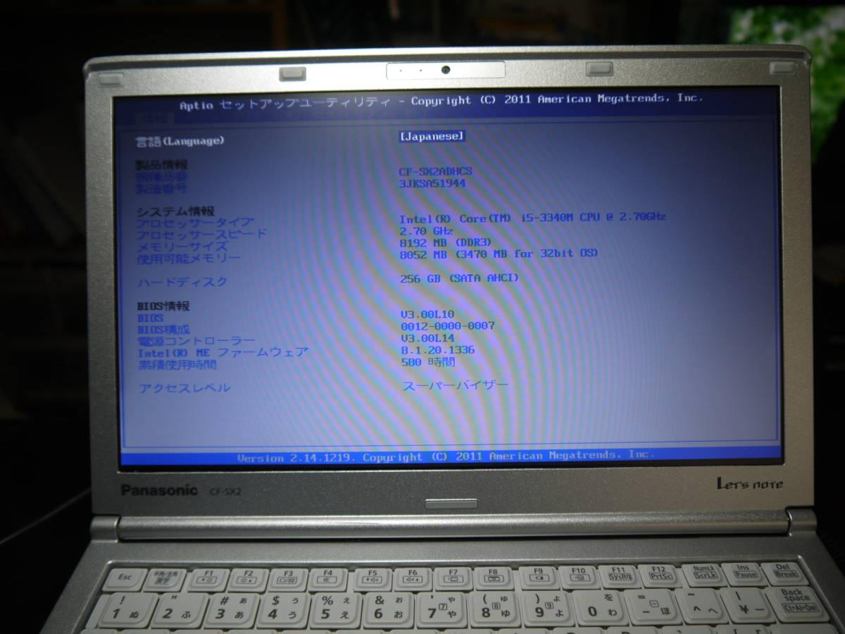 ★累積580時間、美品Panasonic CF-SX2 Core i5 Windows10 Office365★_画像2