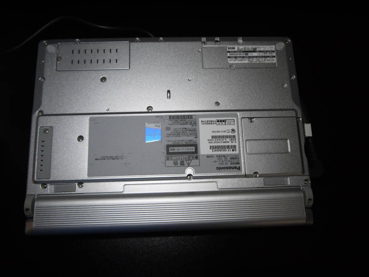 ★累積580時間、美品Panasonic CF-SX2 Core i5 Windows10 Office365★_画像6