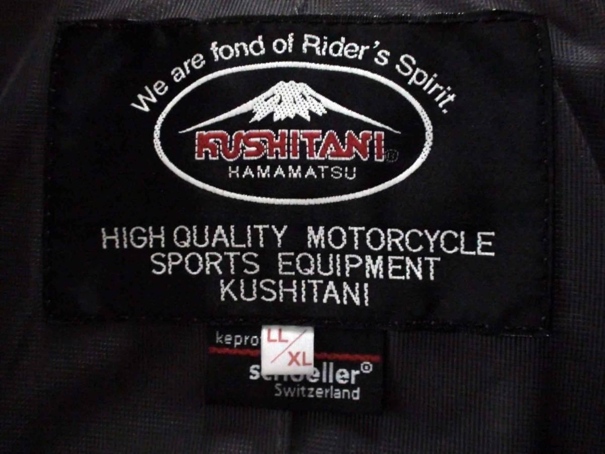 レーシングスーツ KUSHITANI クシタニ サイズLL/XL ホワイト/ブラック MFJ公認 K-0065XX GLIDE SUIT 一度のみ使用の美品_画像2