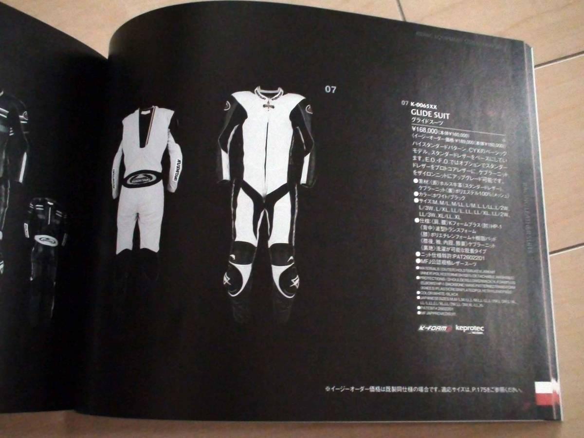 レーシングスーツ KUSHITANI クシタニ サイズLL/XL ホワイト/ブラック MFJ公認 K-0065XX GLIDE SUIT 一度のみ使用の美品_画像8