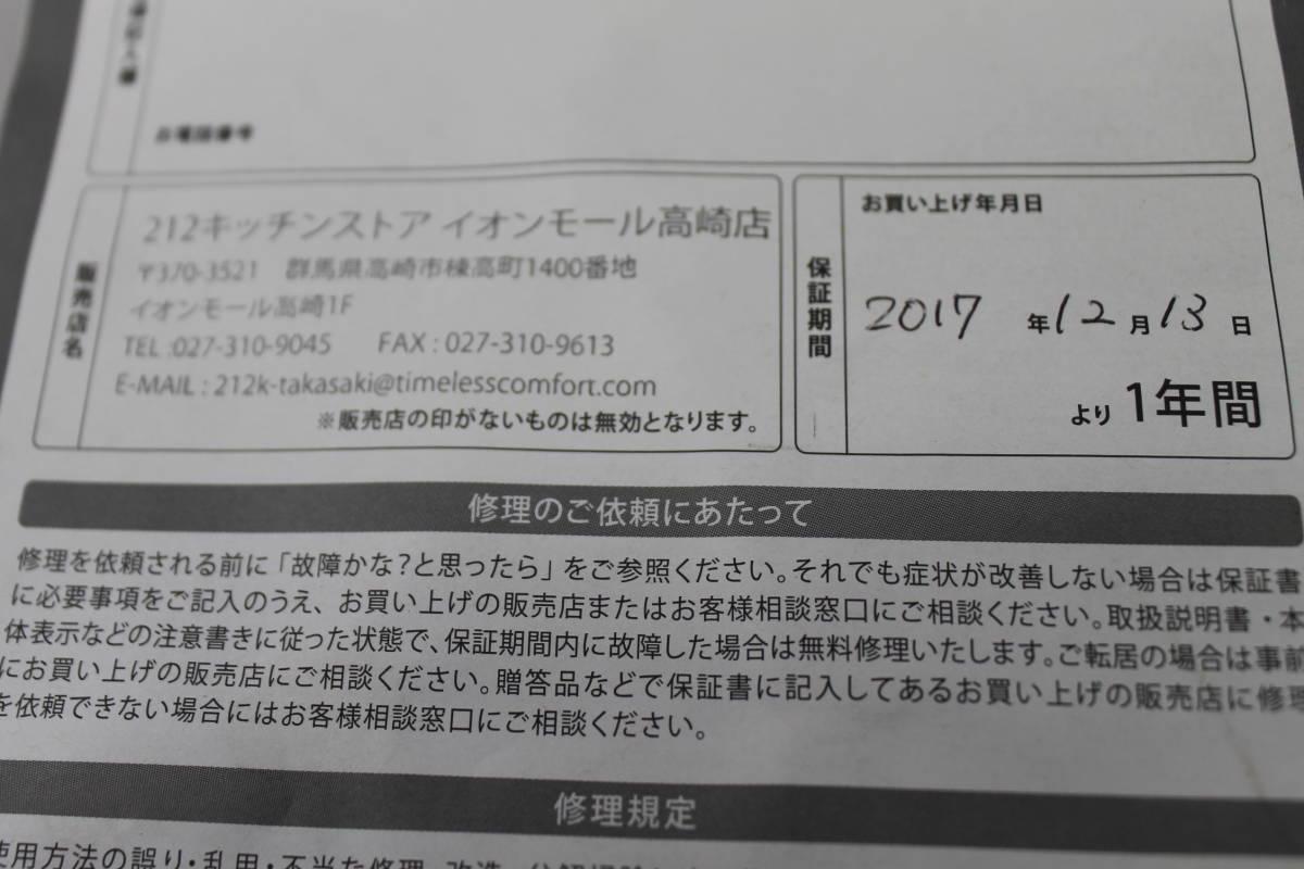 ☆ 未使用 BRUNO ブルーノ  トースターグリル BOE033 2017年末購入品_画像9