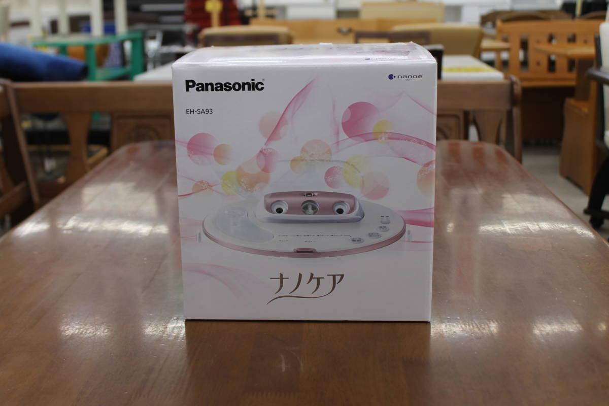 ☆ 美品 Panasonic パナソニック スチーマーナノケア EH-SA93 中古