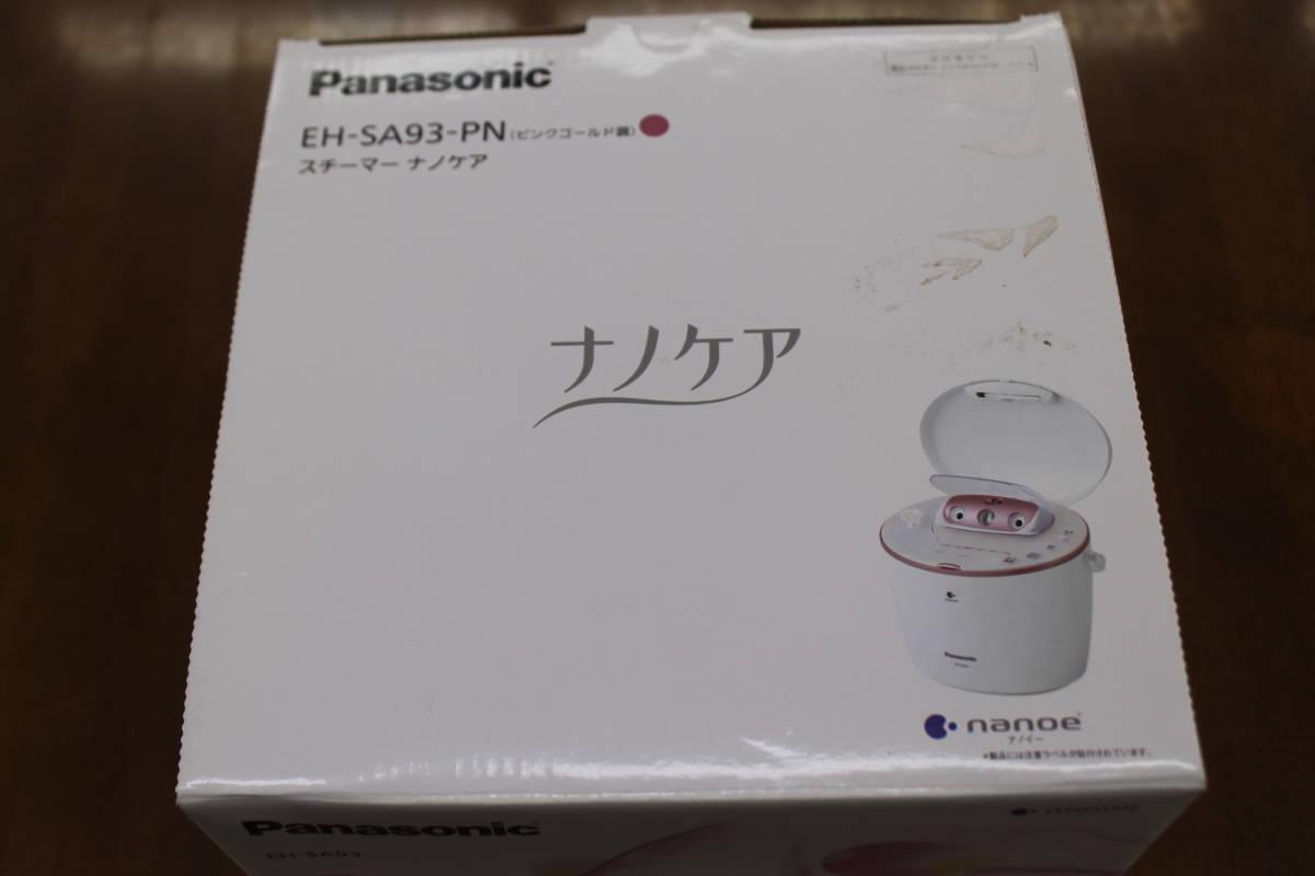 ☆ 美品 Panasonic パナソニック スチーマーナノケア EH-SA93 中古_画像2