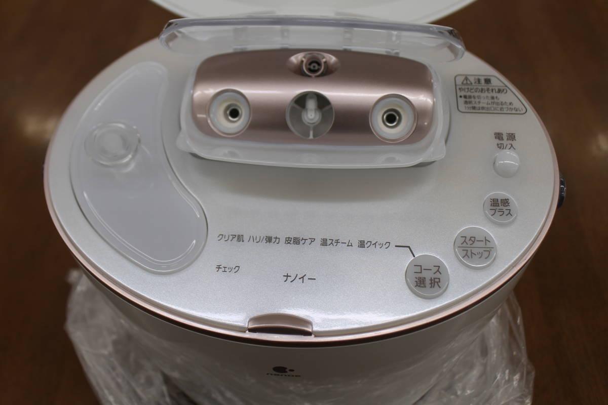 ☆ 美品 Panasonic パナソニック スチーマーナノケア EH-SA93 中古_画像7