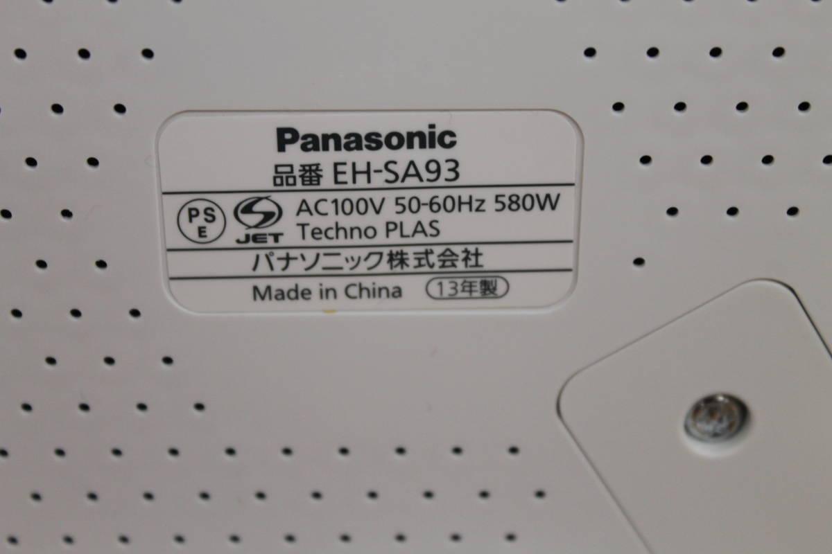 ☆ 美品 Panasonic パナソニック スチーマーナノケア EH-SA93 中古_画像10