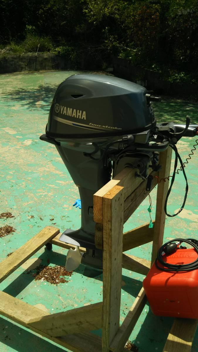 ヤマハ 4サイクル 15馬力 船外機 ホース タンク 水洗プラグ セット 展示品 試運転のみ_画像2