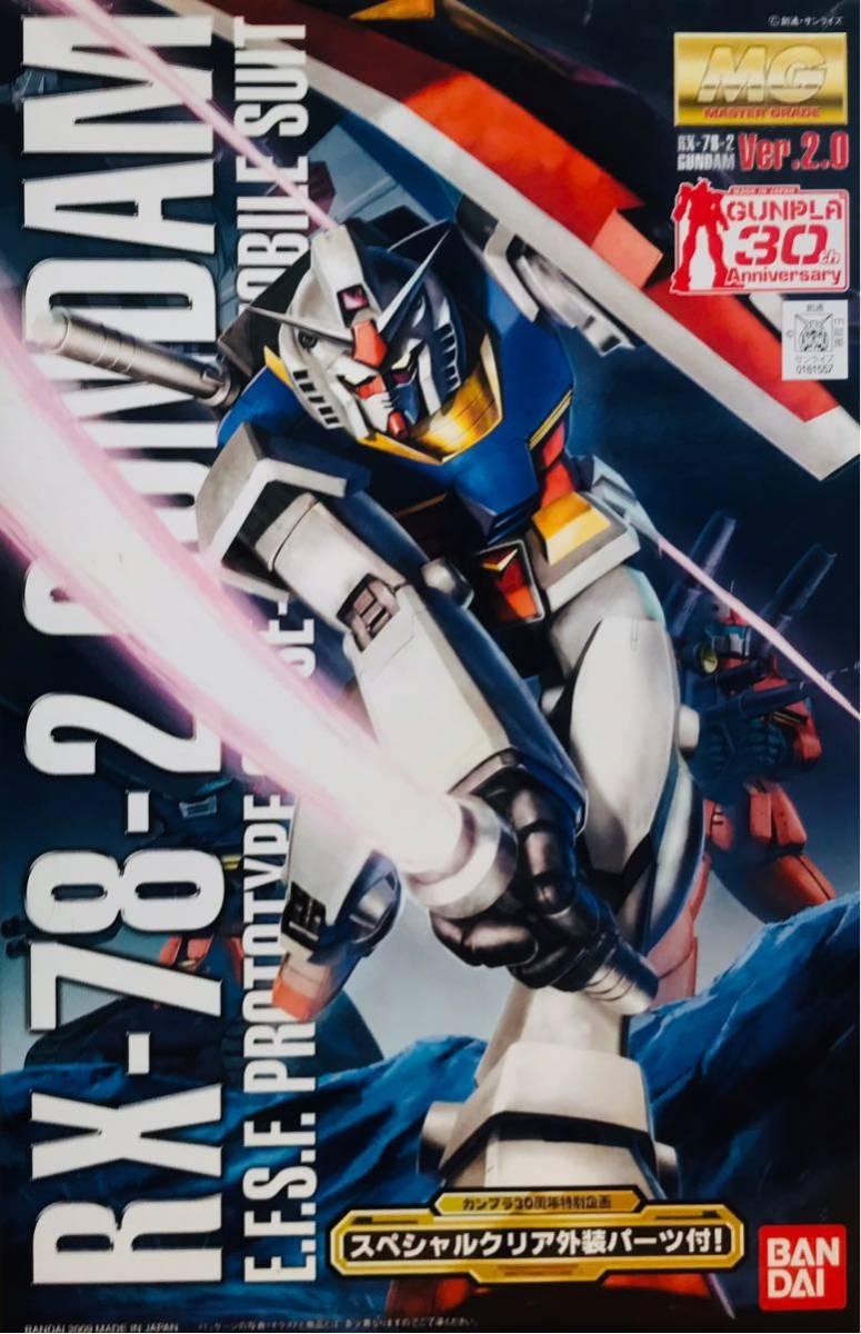 1/100 MG ガンプラ30周年特別企画 RX-78-2 ガンダム Ver.2.0 素組 完成品 / ジャンク_画像9
