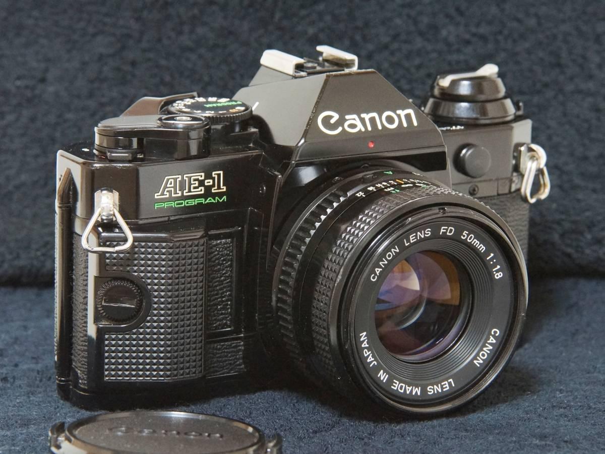 Canon AE-1P NewFD50mmF1.8 標準レンスセット【動作確認済】