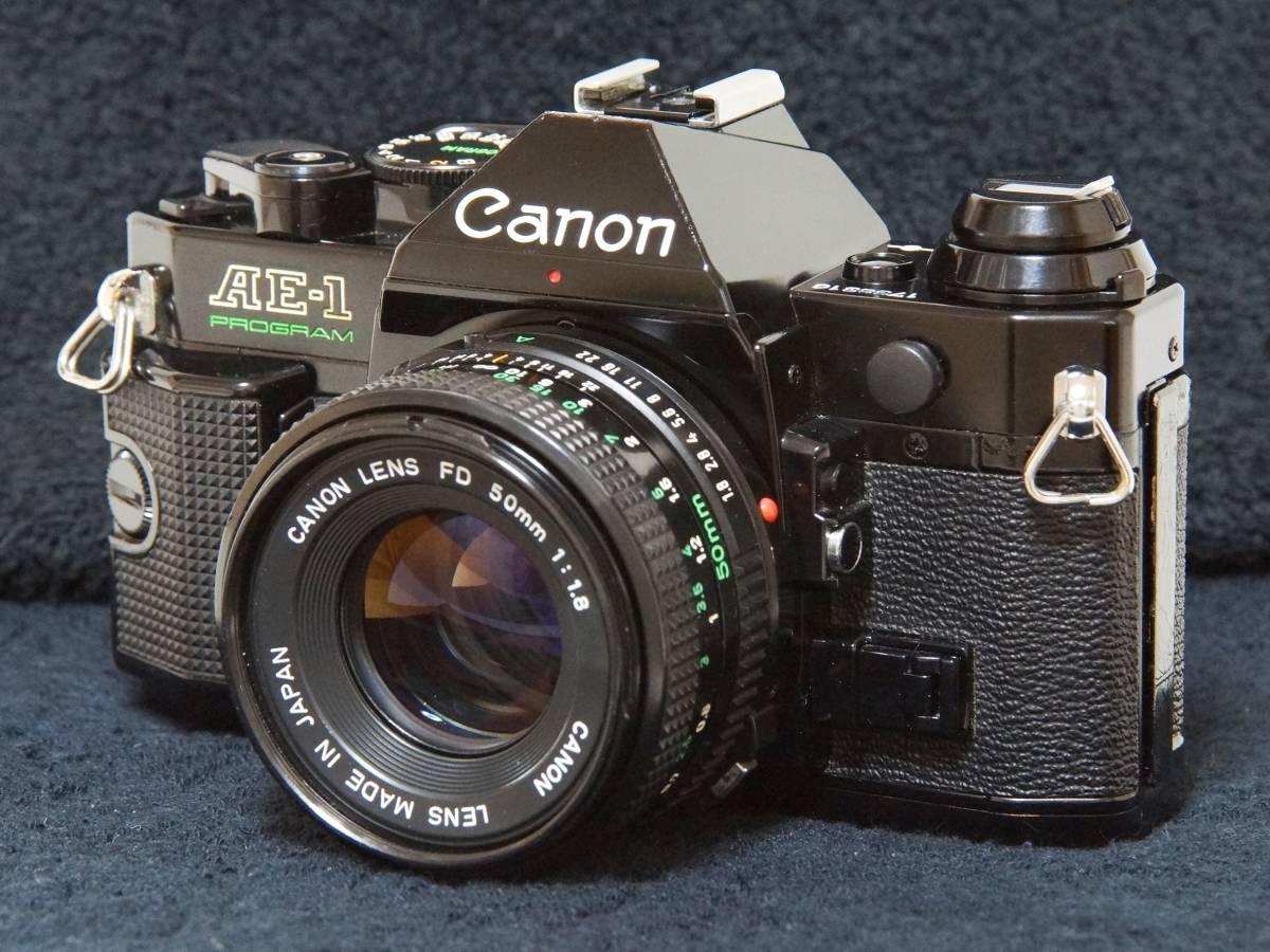 Canon AE-1P NewFD50mmF1.8 標準レンスセット【動作確認済】_画像2
