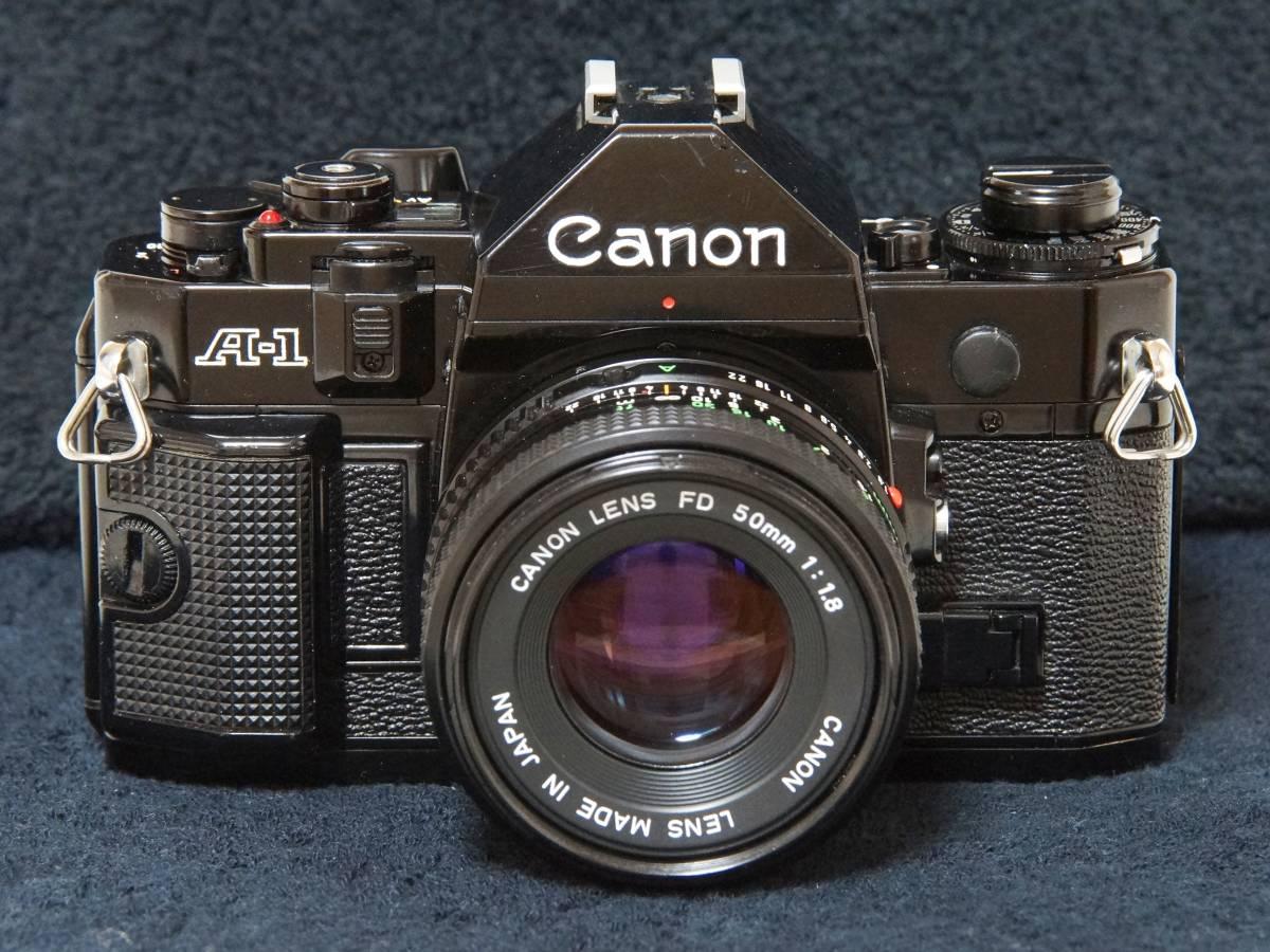 Canon A-1 NewFD50mmF1.8標準レンズセット【動作確認済】_画像6