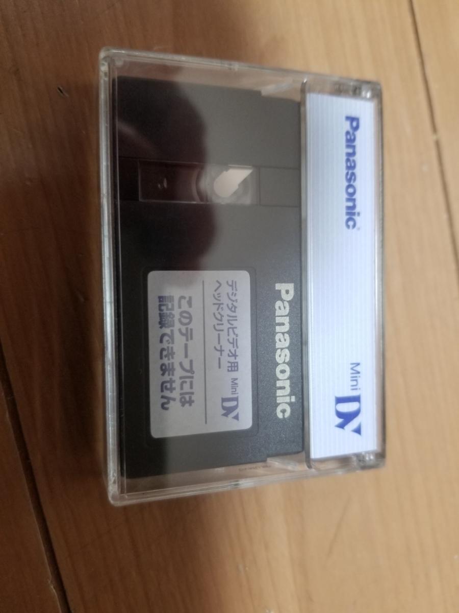 panasonic デジタルビデオ ヘッドクリーナー Mini DV 未使用_画像2