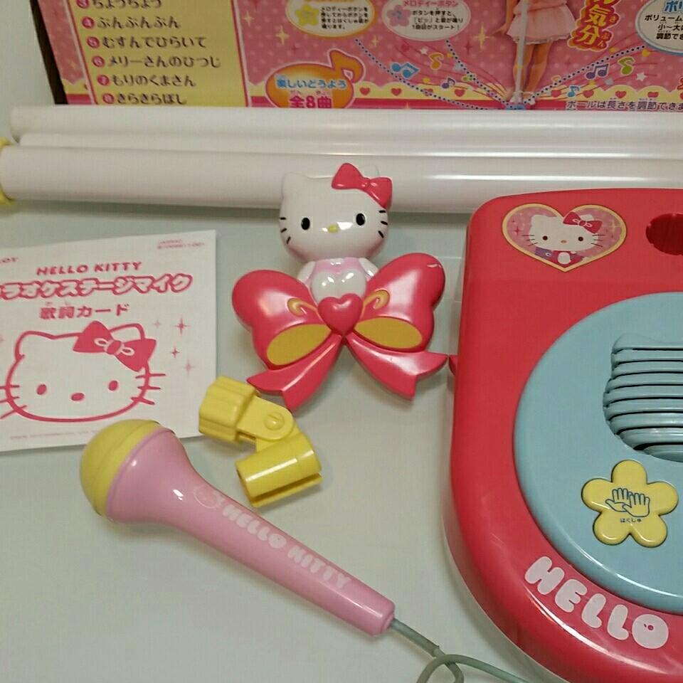 HELLO Kitty★ハローキティ★カラオケステージマイク★3モード★動作確認済み_画像9