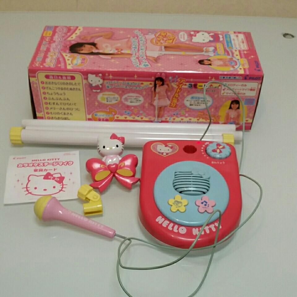 HELLO Kitty★ハローキティ★カラオケステージマイク★3モード★動作確認済み_画像7