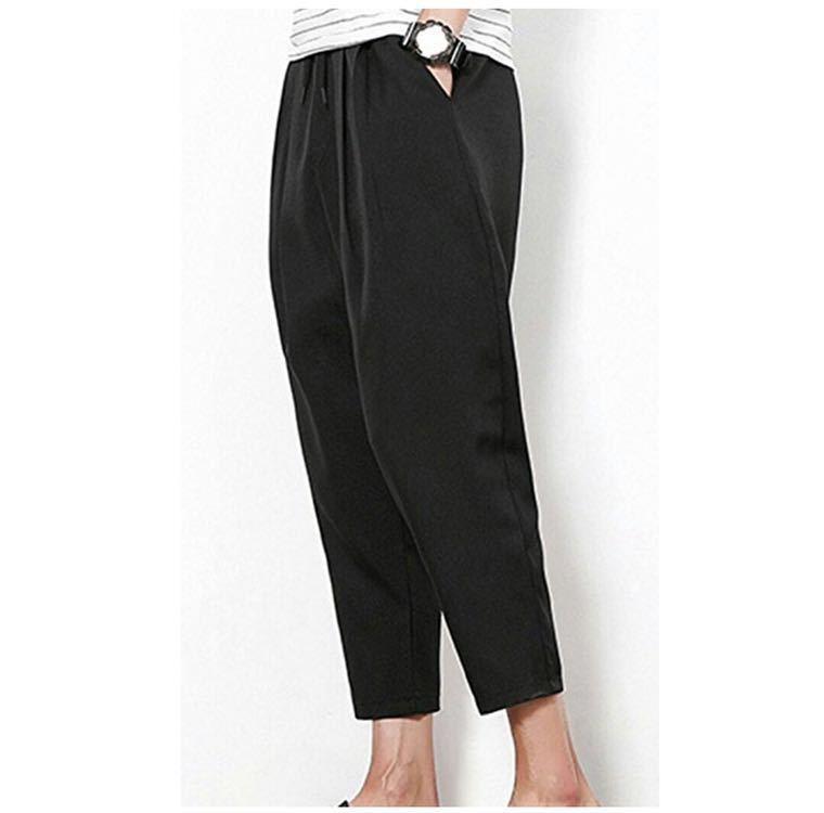 ワイドパンツ イージー ジョガーパンツ メンズ アンクルパンツ ズボン シンプル 無地 2XL グレー 灰色 KIRITOA fabulousファビュラス