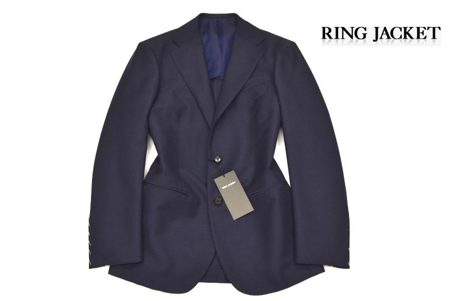 【新品タグ付き】 RING JACKET リングヂャケット 「MEISTER マイスター」 艶ネイビー 日本製 高級モヘヤスーツ 44_画像3