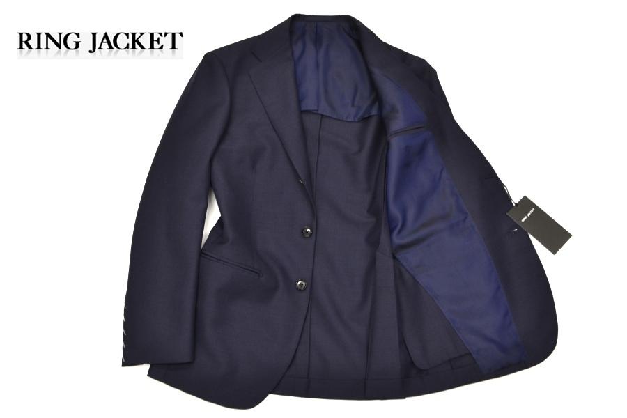 【新品タグ付き】 RING JACKET リングヂャケット 「MEISTER マイスター」 艶ネイビー 日本製 高級モヘヤスーツ 44_画像4