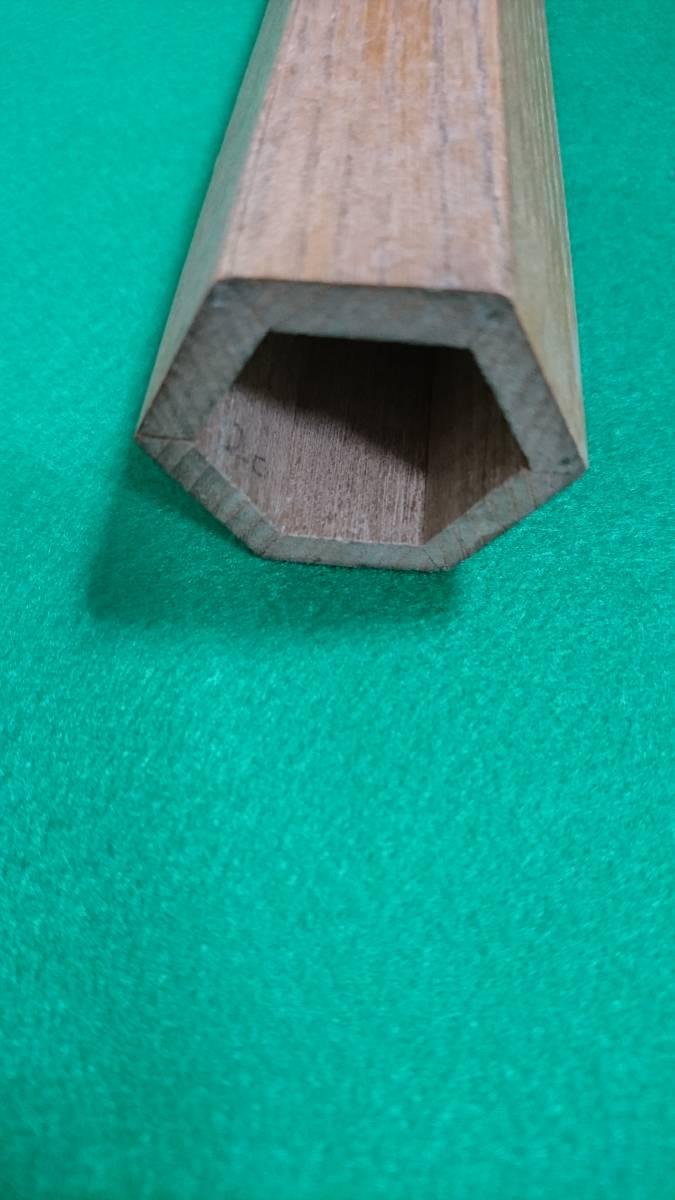 へらぶな 浮子箱 へら浮き ケース 木製 ヘラブナ _画像7