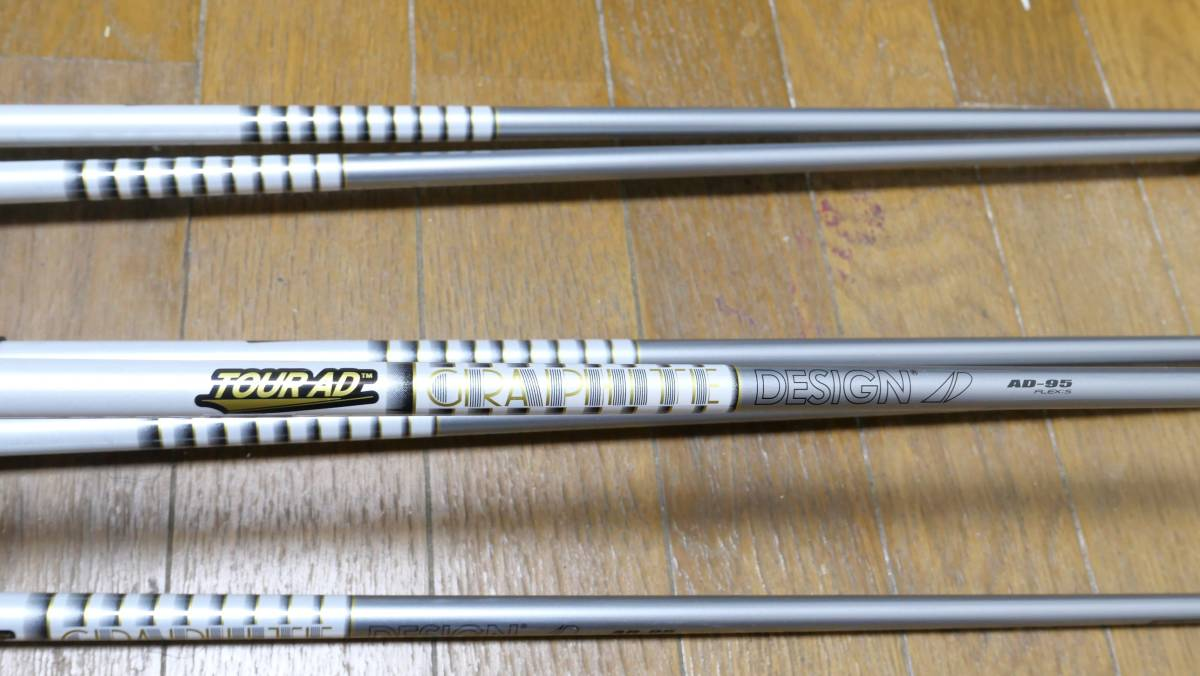 【超美品】PING ピン G410 6-U AD-95 TPカラー S カスタム_画像6
