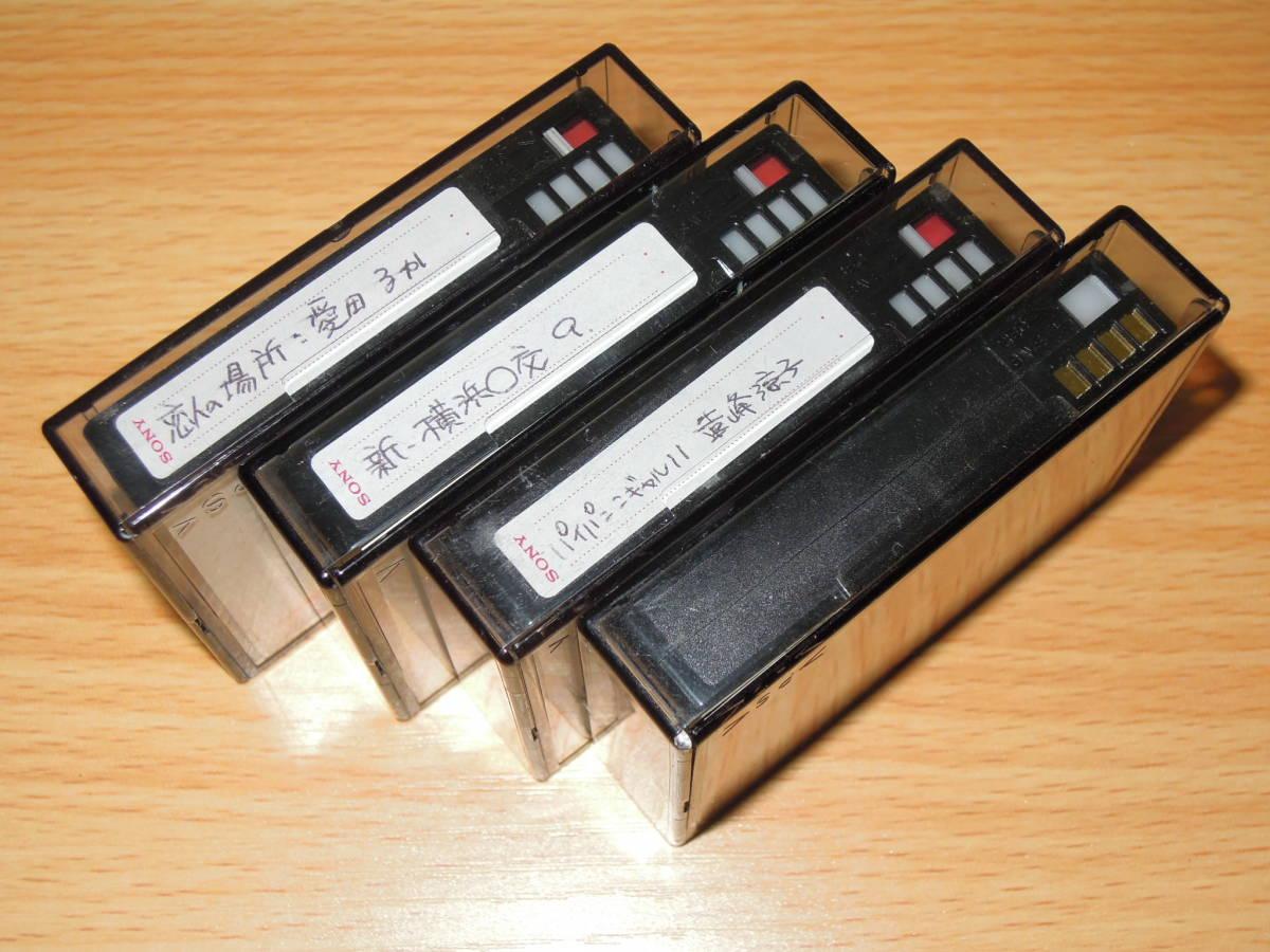 ミニDV / SONY miniDVテープ4本 ★DVM60ME 3本・DVM80ME 1本 ★送料180円 or 185円 or 210円 or 340円_画像3