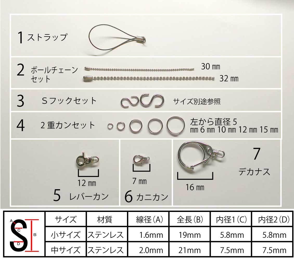 漢字OKのネームプレート 和風柄の迷子札 両面名いれ込み3_画像4