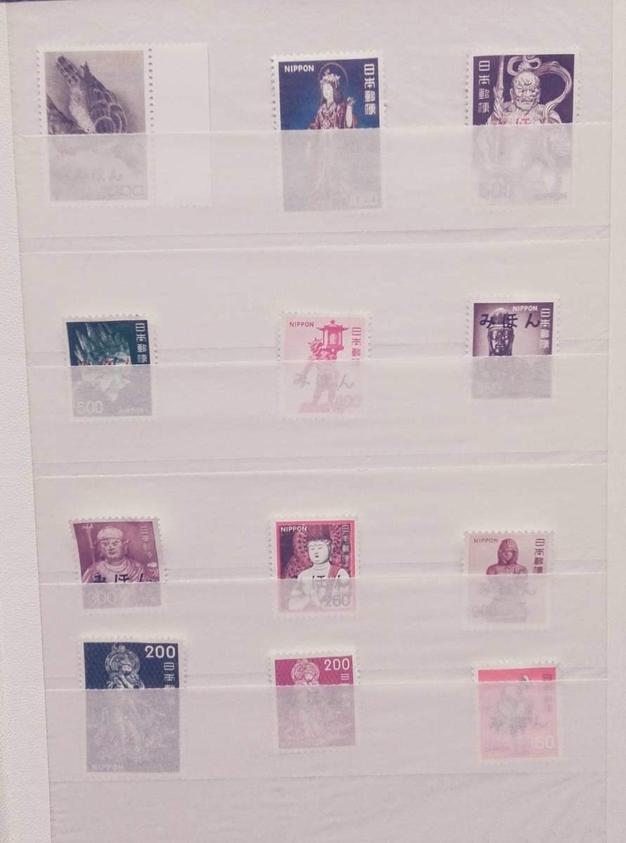 普通切手豪華見本セット 最高額等切手含む 70枚以上 新品ストックブック付属  送料無料_画像3