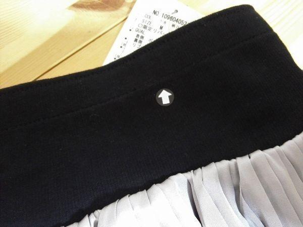 jjyk6-607 MAJESTIC LEGON マジェスティックレゴン スカート プリーツ ドット 透け感 リバーシブル グレー 新品タグ付き 難あり M_画像2