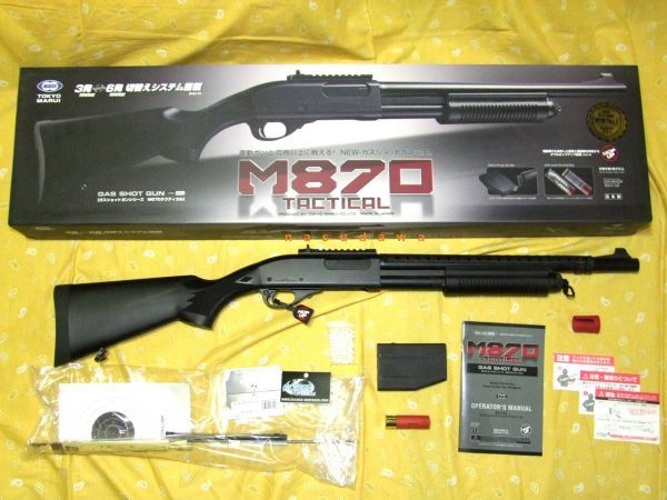 Made in Japan Marui M870 Shot Shell Holder