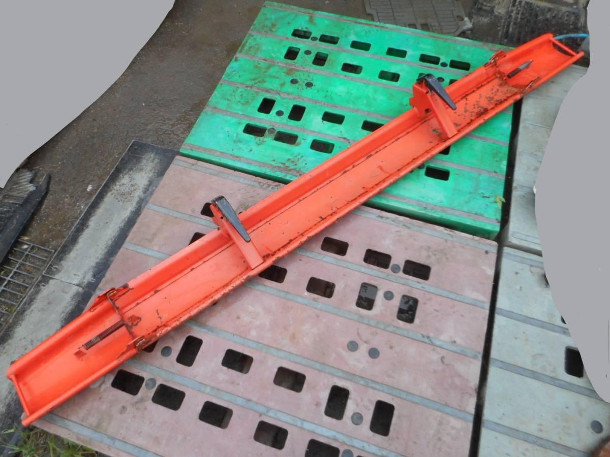ワンタッチで取付簡単!クボタトラクターGL241? 整地板、レベラー、フラップカバー、代