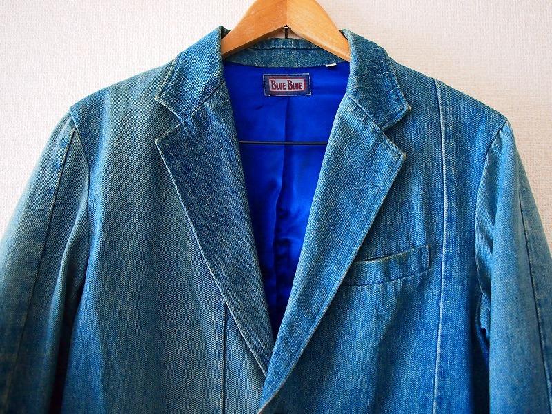 希少!名作 聖林公司 BLUE BLUE JAPAN 日本製 再構築インディゴデニム ジャケット 2/HRM 刺し子剣道カバーオールOKURATシャツAPCニット19SS_画像2
