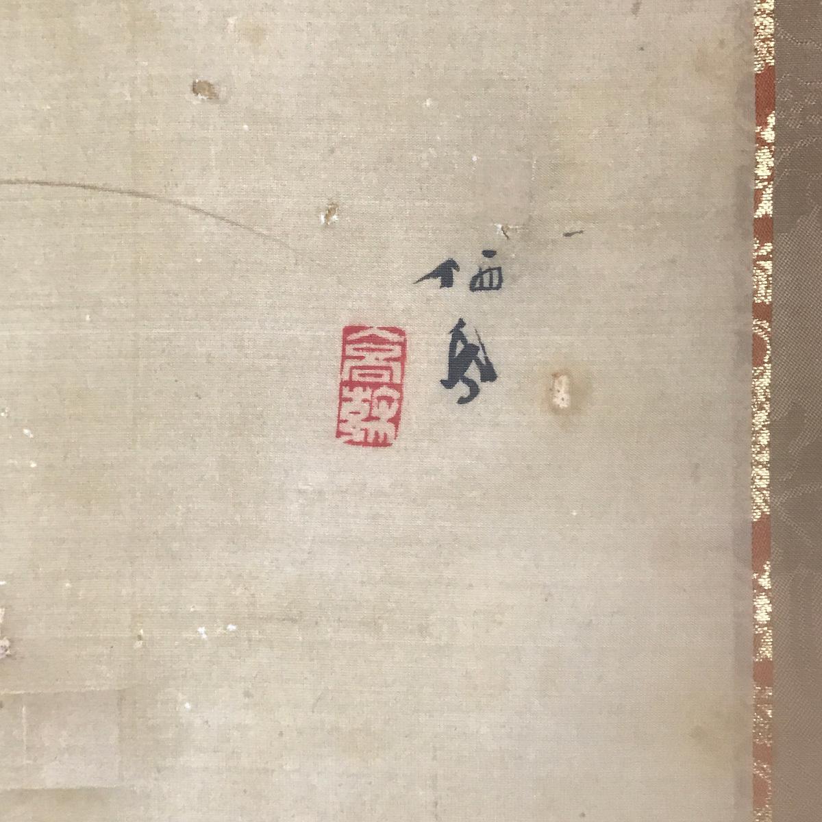 竹内栖鳳 稲穂と雀の図 竹内四郎鑑定箱 掛軸 絹本 二重箱 真贋不明 / 古画 日本画 京都 文展 文化勲章 古美術 244249_画像3