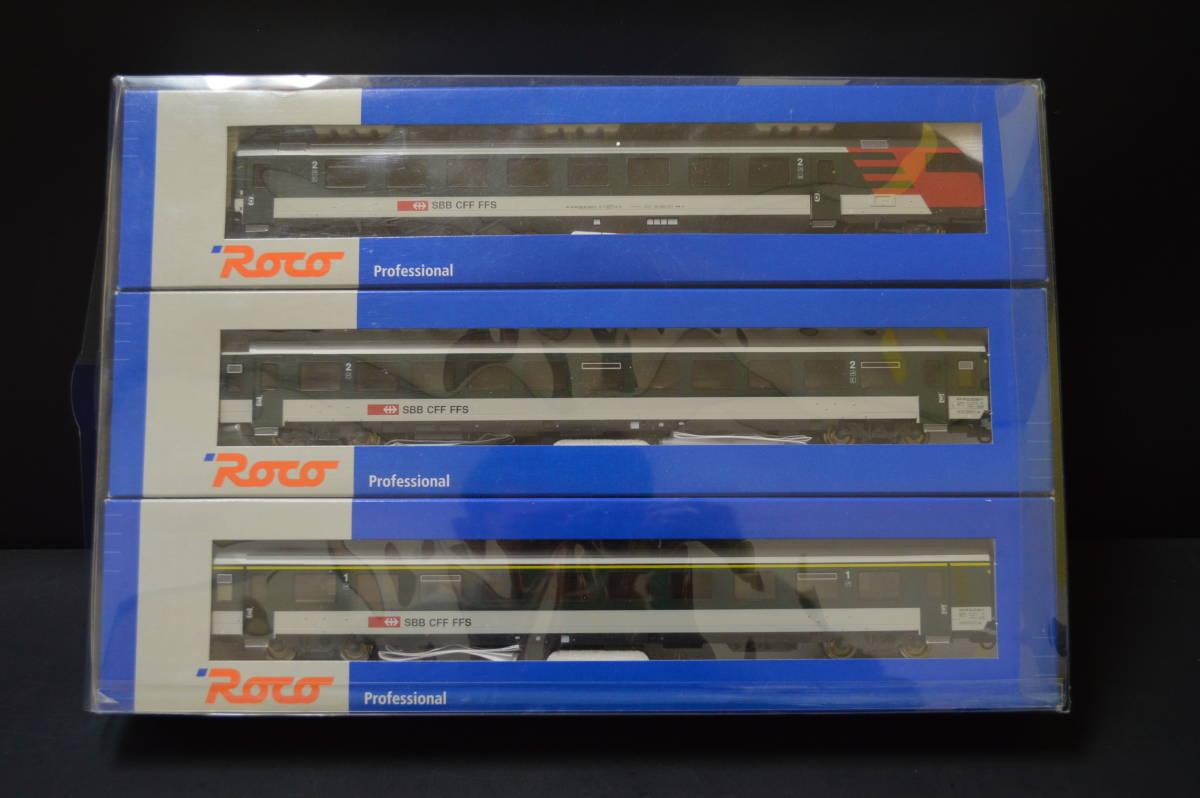 ■ROCO 鉄道模型 HOゲージ 45913 SBB 当時物